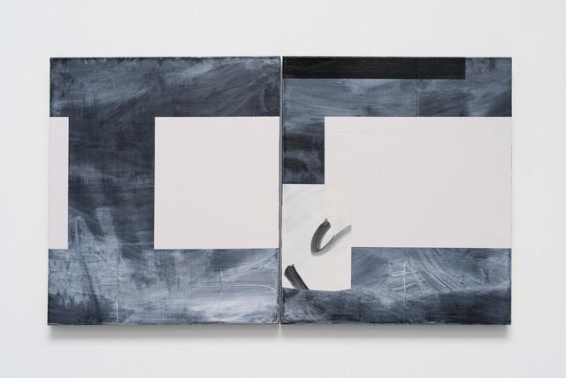 , '*hurls and hoops,' 2016, Pilar Corrias Gallery
