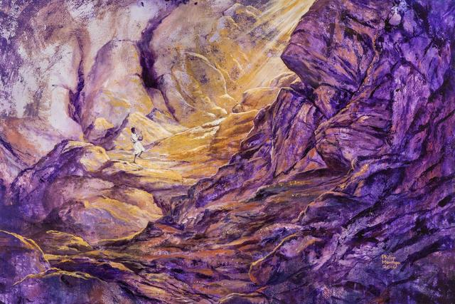 , 'En Gedi- Holy Ground,' 2016, Artrue Gallery