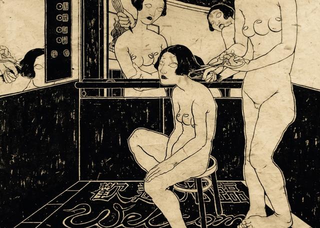 , 'Opening -2,' 2018, Yiri Arts