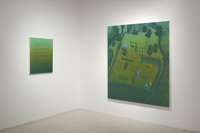 , 'Les mécènes,' 2012, Galerie Antoine Ertaskiran