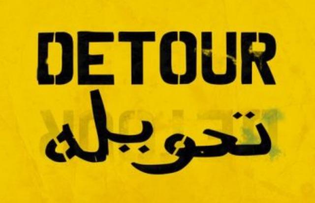 , 'Detour,' 2009, Galerie Brigitte Schenk