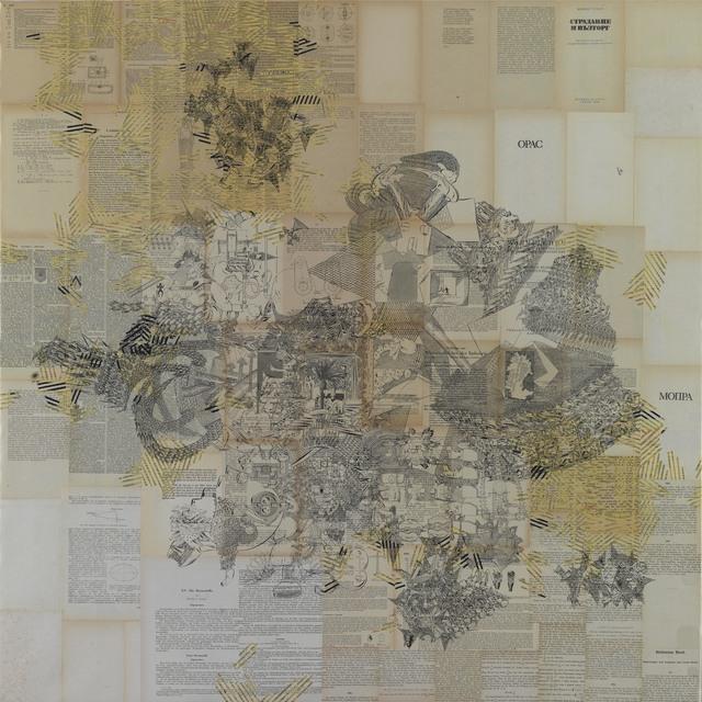 , 'Untitled,' 2017, Kalfayan Galleries