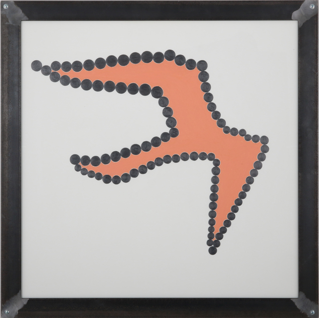 , 'A dove flying away,' 2014, Mizuma Art Gallery