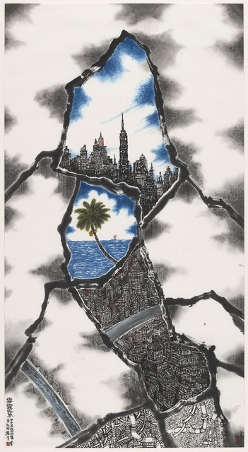 Lo Ch'ing 罗青, 'The Smoggy Chinese Dream', 2014, Other, Ink and colour on paper, Michael Goedhuis