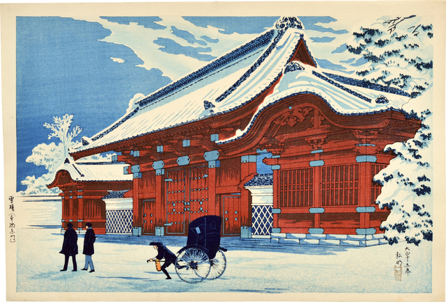 Hiroaki Takahashi (Shotei), 'Red-Lacquered Gate at Hongo in Clear Weather After Snow', ca. 1926, Print, Woodblock print, Scholten Japanese Art