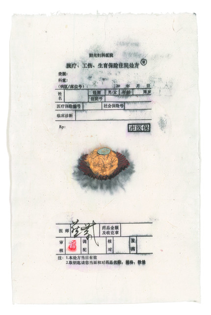 Zhang Yanzi, 'Prescriptions 處方 54', 2017, Galerie Ora-Ora