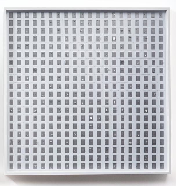 , 'Silver line,' 2016, Galeria Nara Roesler