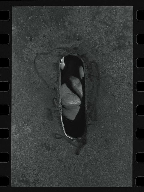 , 'East Village Beijing 1995. No. 8(4),' 1995, Three Shadows +3 gallery