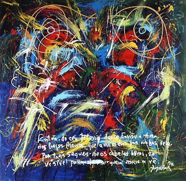, 'Atena / Athena,' 1994, Utópica