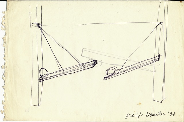 , 'Drawing,' 1973, Arario Gallery
