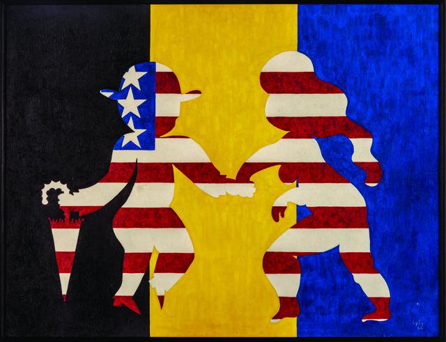 , 'Boy Meets Girl (Cplyland),' 1962, Fondazione Prada