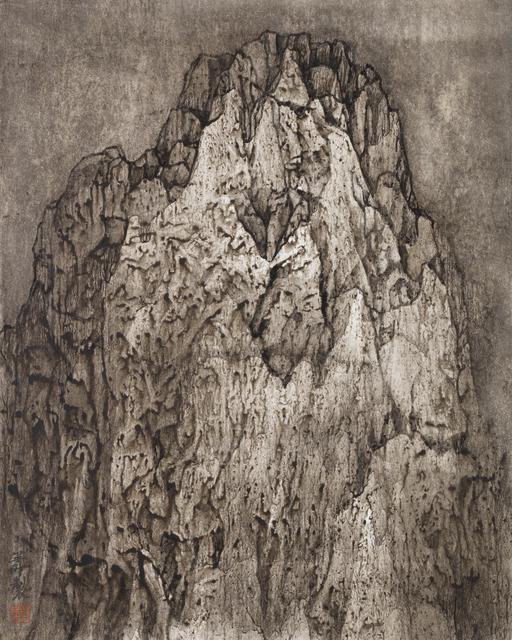 , 'Mind Landscape Series No. 1  胸中丘壑系列1號,' 2016, Rasti Chinese Art