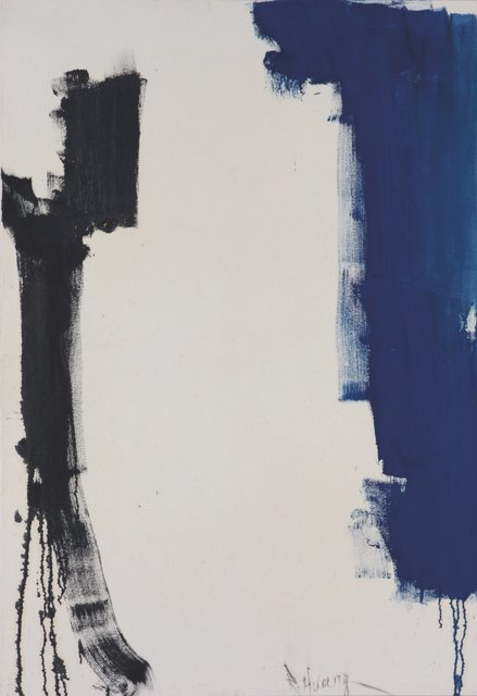 , 'Blue Abstraction,' 1995, 10 Chancery Lane Gallery
