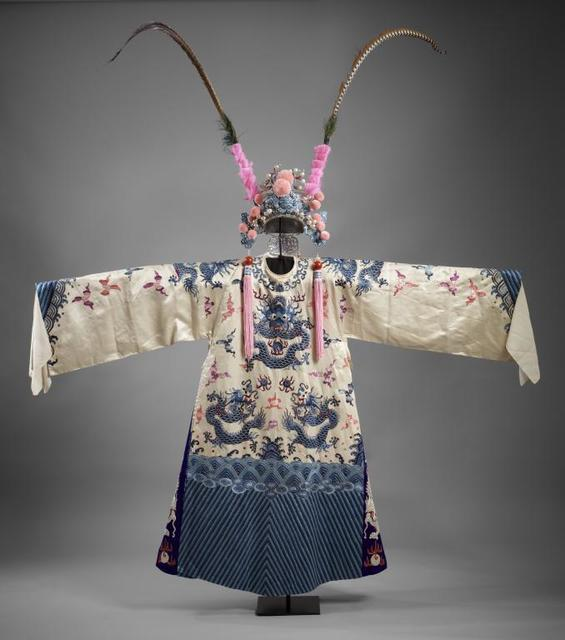 , 'Court General Robe with dragon motifs and headdress with Reeves's pheasant feathers,' Early 19th century, Musée national des arts asiatiques - Guimet