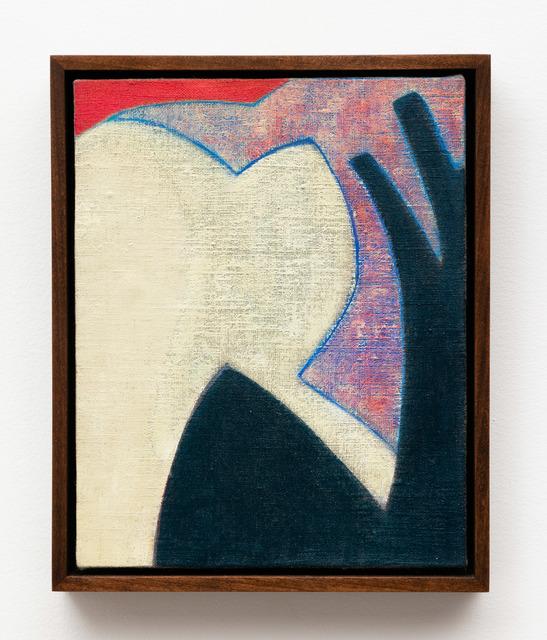 , 'Fog Mountain,' 2018, Daniel Faria Gallery
