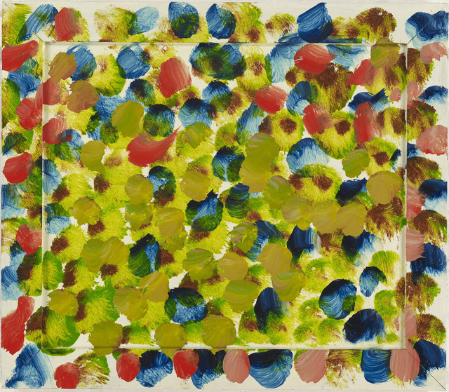 Howard Hodgkin, 'Out of the Window, Bombay,' 2012-2014, Gagosian