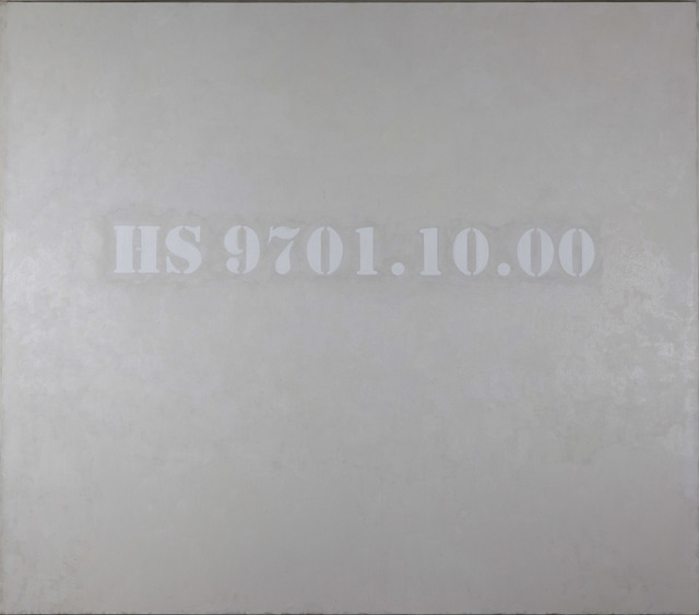 Ni Haifeng, 'HS 9701.10.00', 2015, In Situ - Fabienne Leclerc