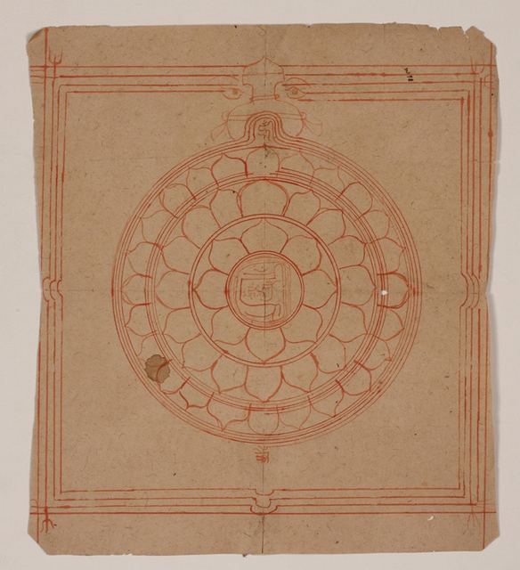 , 'Om Yantra,' Late 19th c., Aicon Gallery