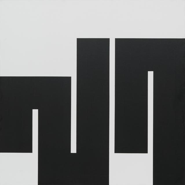 , 'A 30,' 2003, Galerija Gregor Podnar