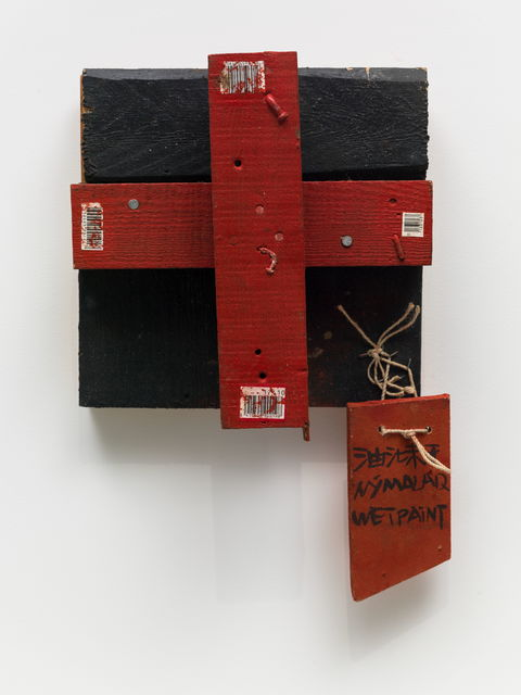 , 'A CROSS A PLUS《(吴的东西)十字加字》,' 1990-1991, Long March Space