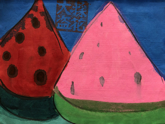 , 'Two Watermelons,' ca. 1990, Alisan Fine Arts