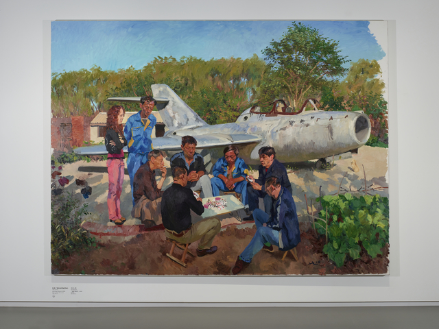 , 'Jincheng Airport,' 2010, Fondation Louis Vuitton