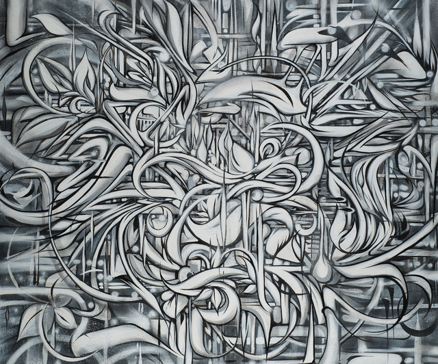 , 'Safety Net,' , Weinstein Gallery