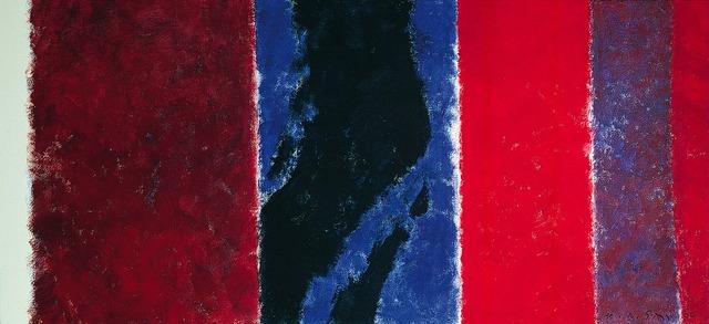 H.A. Sigg, 'Meditative II', 2004, Walter Wickiser Gallery