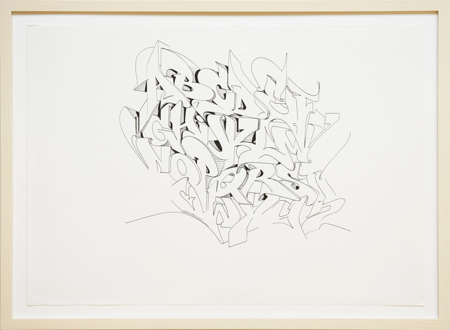 DARE (Sigi von Koeding), 'Memories 12', 2020, Drawing, Collage or other Work on Paper, Ink and carbon on paper, KOLLY GALLERY