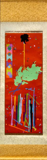 , 'Scroll #2,' 2006-2017, Lora Schlesinger Gallery