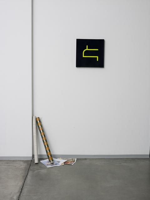 , 'Aura,' 2013, Galerie Thomas Schulte