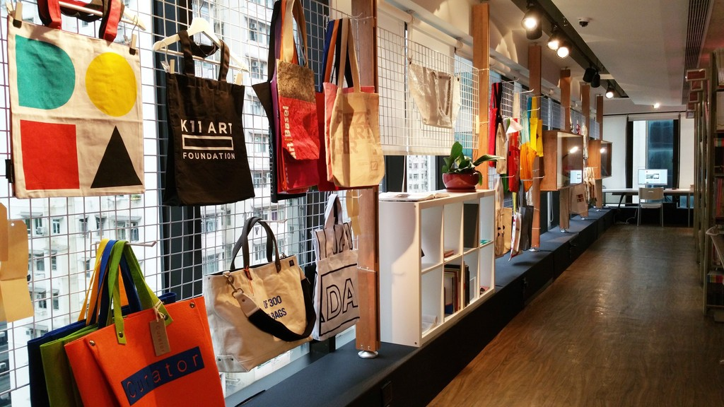 Installation view of 'Goods of Desire' section in a short history of the art book bag (and the things that go in them) exhibition, 2015. Courtesy of Asia Art Archive.
