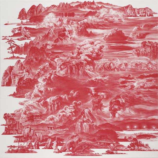 , 'Between Red - 016DEC01,' 2016, salon de H