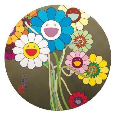Takashi Murakami, 'Flowers for Algernon', Kunsthuis Amsterdam