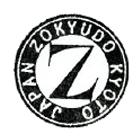 Zokyudo Gallery
