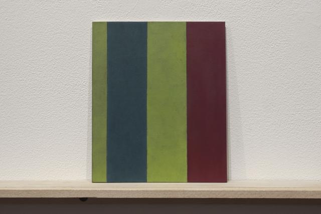 ", 'Formalizing their concept: Sherrie Levine's ""Broad Stripe: 9"",' 2018, Josée Bienvenu"
