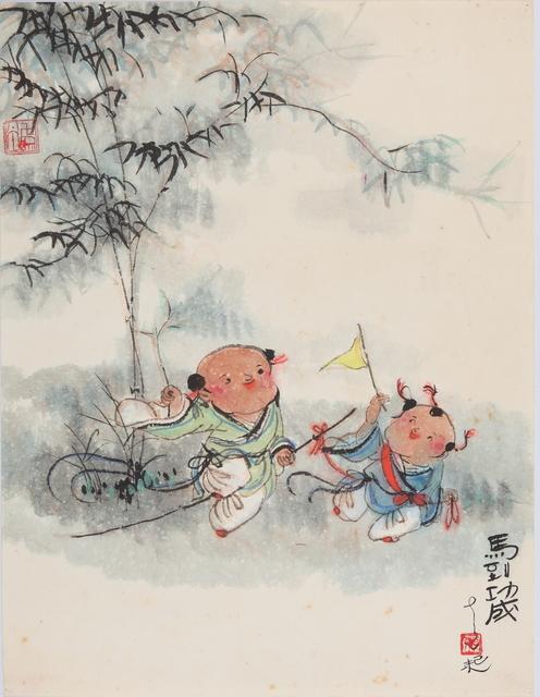 , 'Immediate Success - Children,' , Ode to Art
