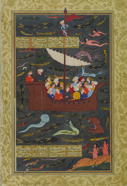 , 'Kay Khusrau Crosses the Sea to Gangdizh, folio 212b from the Peck Shahnama,' 1589-1590, Princeton University Art Museum
