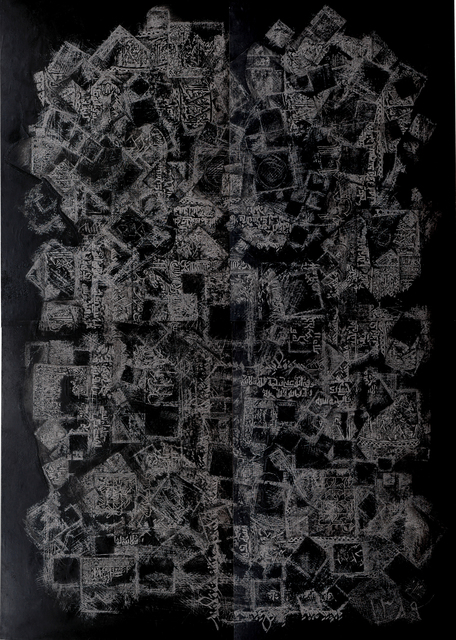 , 'Chance,' 2010, CAMA Gallery