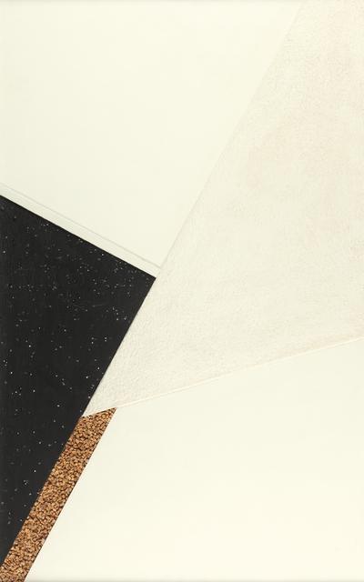 , 'Diagonalkomposition 533r (Dornerbild) Vervielfältigung Nr. 4,' 1963, Sina Stockebrand Kunsthandel & Beratung