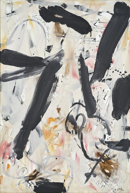 , 'Gok-sin (God of Valley),' 1990, Gana Art