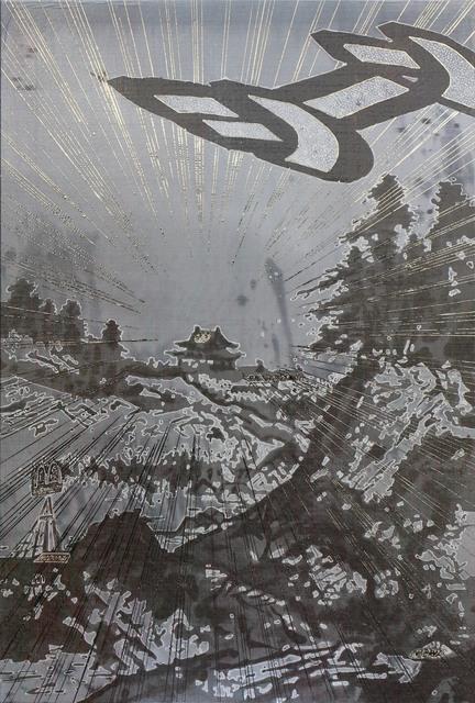 , 'Humidity  #05,' 2019, Sokyo Gallery