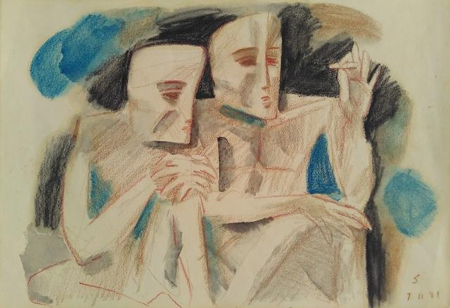 , 'Untitled,' 1981, Art Pilgrim