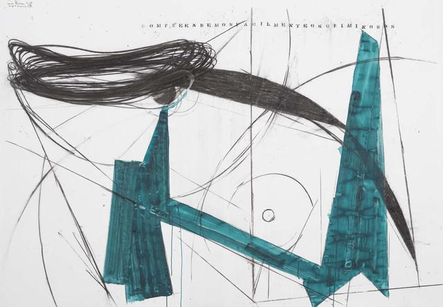 , 'Série Anjo e Boneco (50),' 2013, Anita Schwartz Galeria de Arte