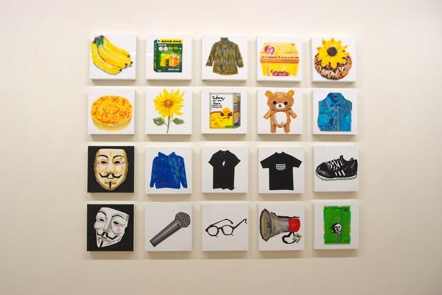 Chien-Yi Wu, 'Keyword Research - 2014 Student Movement', 2014, Powen Gallery
