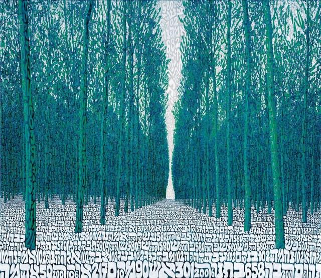 , 'Foresta Alchemica Pavone120x100cm,' 2019, Sist'Art