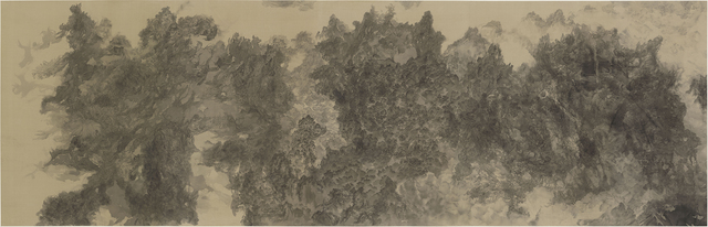 , 'The Impossible Landscapes: A Thousand Mountains in One Particle of Dust 不可能的仙山: 一尘千山,' 2018, Ink Studio