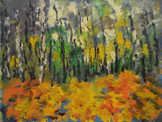 Aron Froimovich Bukh, 'Autumnal forest', 2000, Surikov Foundation
