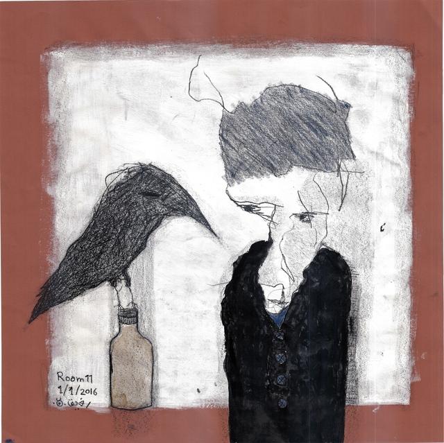 , 'Room 11 - 11,' 2016, Art On 56th
