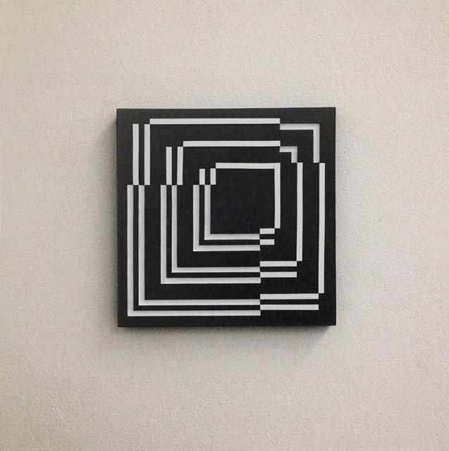 , 'Geometric Fact # 7,' 2015, Galeria Nara Roesler
